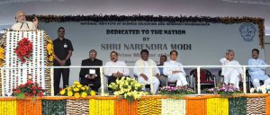 The Prime Minister, Shri Narendra Modi addressing at the inauguration of the NISER campus, in Bhubaneswar on February 07, 2016. 	The Governor of Odisha, Shri S.C. Jamir, the Chief Minister of Odisha, Shri Naveen Patnaik and the Union Ministers, Shri Jual Oram, Shri Dharmendra Pradhan, Dr. Jitendra Singh and other dignitaries are also seen.