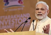 Wanted To Turn Gujarat Into South Korea When I Was Chief Minister: PM